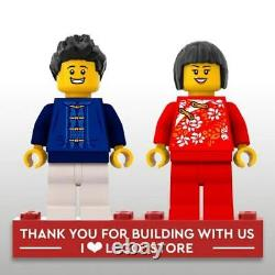 Rare 2021 China LEGO BEIJING Certified Store Grand Opening Minifigures